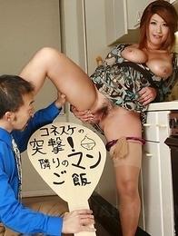 Hot Miwa Nishiki gets fingered